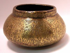 Fars Brass Basin Western Persia 14th Cent With Arabic Calligraphy 17 Cm Dia
