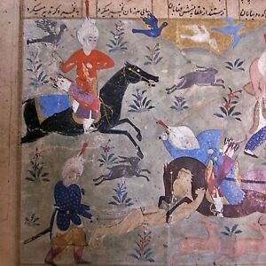 Safavid Antique Persian Miniature Painting From Shahnameh Manuscript 16th Cent