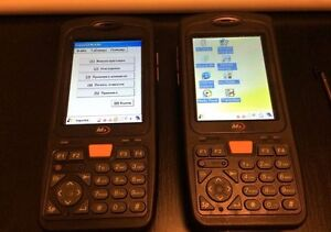 Mobile Compia M3t Mc 6700s Wifi Software