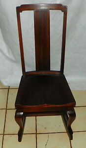 Mahogany Sewing Rocker Nursing Rocking Chair Rp R236