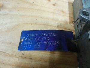 Honda Ecu Automatic Prelude Accord 37820 Pcf N51 Jdm Ecu H23a Blue Top Vtec Ecu