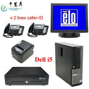 15 All In One Pos System Restaurant Point Of Sale Dell I5 Elo Touchscreen