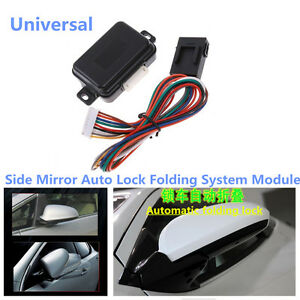 Universal Car Intelligent Side Mirror Auto Folding System Modules With Wires Kit