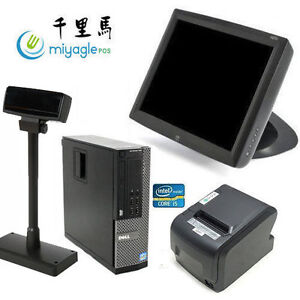 15 Point Of Sale System Pos All In One Touchscreen Restaurant Dell I5 Elo Pole