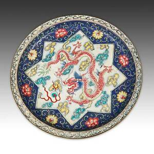 Chinese Qing Dynasty Enameled Copper Plate With Five Claw Dragon China 19th C