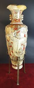 Chinese Porcelain Vase With Relief Satsuma Oriental Scenes 19th Century