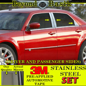 2005 2010 Chrysler 300c 300 6pc Stainless Steel Chrome Pillar Post Trim Overlays