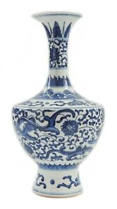 Fine Antique Chinese Blue And White Dragon Flower Vases Porcelain Yongzheng Mark