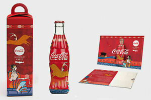 Coca Cola Collectible Bottle + Box + Card Postal Minoan Limited Edition Crete