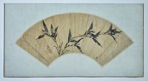 An Antique Chinese Ink Painting Of Bamboo Signed Wu Li 1632 1718