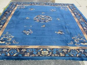 Antique Vintage Dark Blue Chinese Peking Oriental Rug Carpet Size 140 X 125