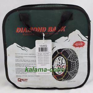 Diamond Back Tire Snow Chains 1540q 245 50r14 225 60r14 195 70r15 225 55r15
