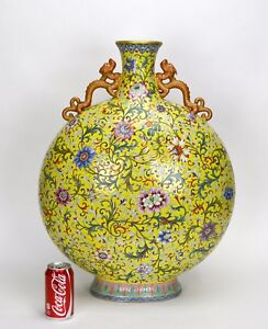 Massive Chinese Qing Yellow Glaze Dragon Handle Floral Porcelain Moon Flask Vase