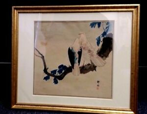 Vintage Block Print Japanese Two Birds On Branch Signed 9 1 2 X 10 Frame 13x15