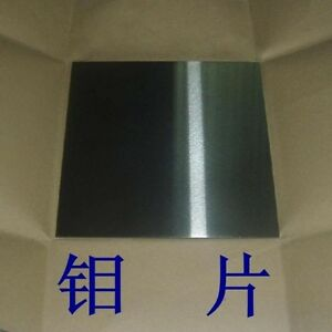 Molybdenum Sheet Molybdenum Plate Mo Foil High Purity 99 95 1 2 100 100