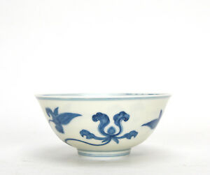 A Finely Painted Chinese Blue And White Floral Porcelain Bowl