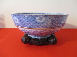 Vintage Large Chinese Porcelain Bowl With Stand Blue And White Painted Scenes