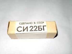 Si 22bg C 22 Russian Geiger Tube Glass Counter Nos In Box Lot Of 1 Pcs