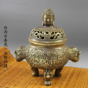 China Antique Xuande Bronze Buddha Head Cover Elephant Phoenix Incense Burners