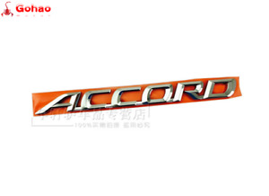 Accord Emblem Logo Badges Trunk Rear Nameplate Decal For Honda 2003 2007 New