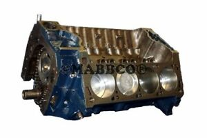 Remanufactured Gm Chevy 6 6 400 Short Block 1970 80