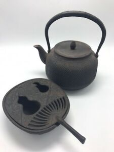 Antique 18 19th C Japanese Iron Tea Kettle With Warmer Signed Very Old