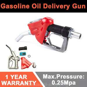 Fuel Gasoline Diesel Kerosene Oil Delivery Gun Nozzle Dispenser With Flow Meter