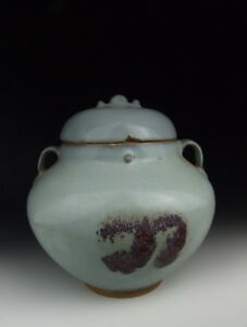 One Nice Chinese Antique Jun Ware Porcelain Pot