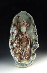 Chinese Antique Blue Red Underglazing Porcelain Kuanyin Niche