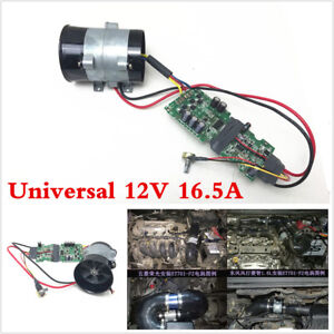 12v Car Electric Superchargers Turbo Charger Tan Boost Air Intake Fan With Esc