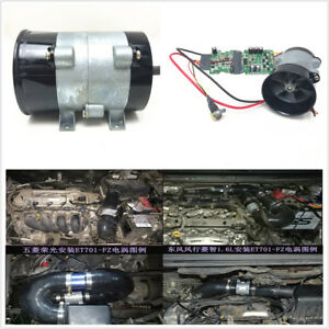 35000rpm Electric Car Supercharger Turbo Air Boost Fan With Esc Tuning Custom