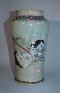 Tall Vase With Masks Okame Tengu Hannya Japan Early 20th C