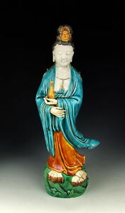 Chinese Antique Plain Tri Colored Porcelain Kuanyin Buddha Statue Susancai