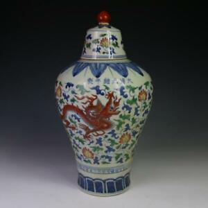 China Antique Porcelain Jingdezhen Guangxu Doucai Drgon Plum Vases Decoration