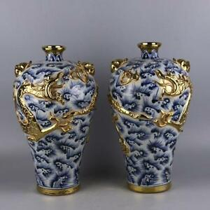 China Antique Porcelain Yuan Blue White Emboss Gilt Dragon Meiping Vase A Pair