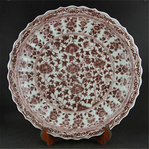 China Antique Porcelain Hand Painting Yuan Underglaze Red Peony Compote Plate