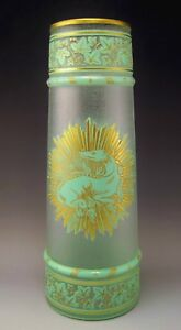 Fine Antique French Baccarat Acid Etched Cameo Enameled Art Glass Vase Ca 1900
