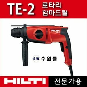 Hilti Te 2 Rotary Hammer Drill Corded Electric Profeesional Concrete Tool R_c