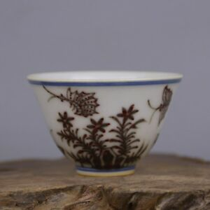 China Antique Hand Painted Ming Chenghua Underglaze Red Flower Butterfly Cup