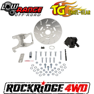 Low Range 86 95 Suzuki Samurai Transfer Case Mounted E Brake Kit Sb Ebk Lr