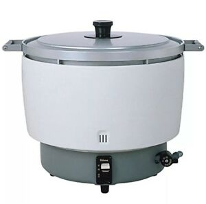 Paloma 55 Cup Commercial Gas Rice Cooker lp Gas