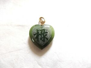 Vintage Classic Jade Heart Pendant With Etched Chinese Mystery Inscription