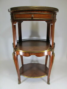 Antique French Louis Xv Style Oval Side Table 20043b