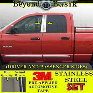 2002 2008 Dodge Ram 1500 4dr Quad Cab Stainless Steel Pillar Posts Trim Overlays
