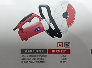 Ideal Cm12 y Hand Held Cut off Saw cutting Depth 100mm Concrete Masonry