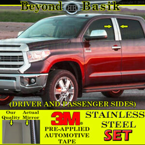 2007 2018 Toyota Tundra Double Cab Crew Max Stainless Steel Chrome Pillar Posts