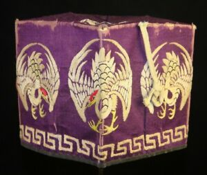 Chinese Old Hand Embroidery Cranes Hat