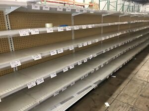 Lozier Gondola Store Shelving 4 Section no Shipping pick Up Only Barely Used