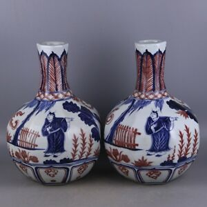 China Porcelain Yuan Blue White Underglaze Red Character Spherical Vase A Pair