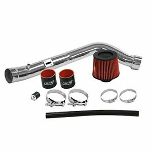 Dc Sports Cai4213 Aluminum Powder Coated Cold Air Intake System For Nissan Maxi